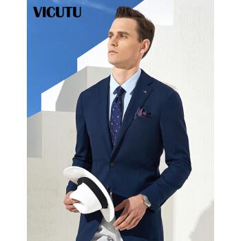 威可多VICUTUデパートの同じタイプの男性用スーツ快適ウールビジネスの軽いスーツVBS 17811031ブルー175/100 C