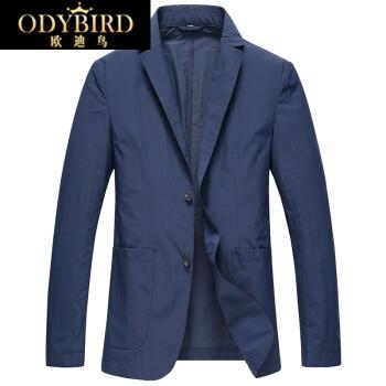 欧迪鳥軽豪华ブランド2019春新品の薄タイプスーツメンズビジネス修身小スーツ単西ジャケットブルー180/96 XL