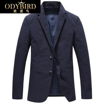 欧迪鳥軽い贅沢ブランドの男性はスーツを少し詰めます。2019年春新品のスリムスーツビジネス綿単西外套ブルー180/96 XL