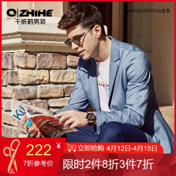 千羽鶴メンズ2019新品スーツ新品韓国式ビジネス略内装青年イギリス風スーツ男35078 01 A浅藍M