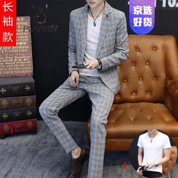 プレイボーイPLAYBOY青年男性チェックスーツ一式韓国スタイル修身英倫風男性外套小スーツおしゃれカッコいい6618灰色セット+Tシャツ175/XL