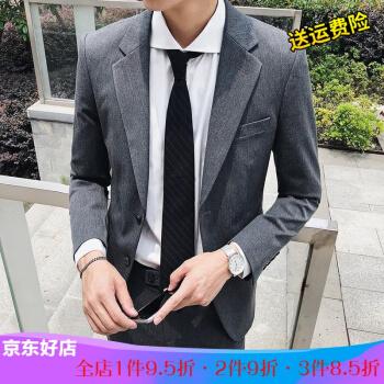 【京東ブランドの良い商品】スーツを少し詰めます。男性青少年2019新品の韓国式おしゃれ修身用の小さいスーツを2つセットにします。中灰色50(L)