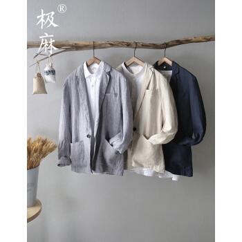 極麻清新サイズリネンミニスーツ男性ビジネススーツ青年ゆったり正装綿麻ジャケット潮灰色M