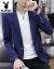 プレイボーイ(PLAYBOY)スーツ男性春秋季薄手の青年韓国スタイル修身ビジネススーツ8820-ブルーM
