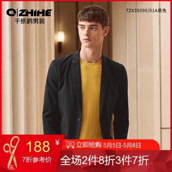 千羽鶴2019年新品の西男が春の外套を少し詰めました。若者ファッションのおしゃれスーツです。35096 A黒M