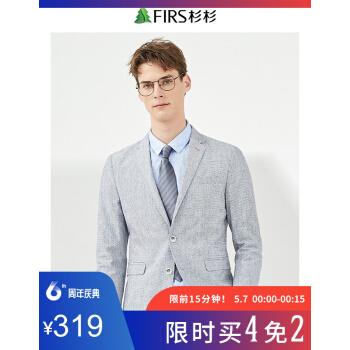 FIRSFIRSスーツ男性2019春新品男性ファッションシンプルグレー単品XDX 8824141灰色46 A