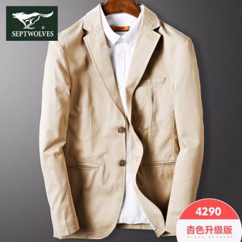 七匹のオカミスーツ男が小さいスーツを少し詰めました。春夏薄の中、青年ファッションビジネス修身単西外套メンズDJ KJ 1 D 71010104290-杏色XL/48 A