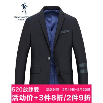 ダンス・ウィズ・ウルブズスーツ男性2018年秋冬新品の西メンズ修身小さいスーツのダーク柄がスーツ男性Wブラック175/92 A/48