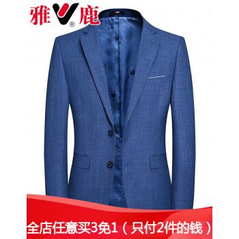 雅鹿スーツ男性3無料1ミニスーツ春新作メンズビジネススーツ単西修身ジャケット1720ブルーL/175