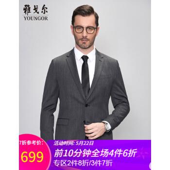 ヤゴールyoungor春季の男性のスーツビジネスは少し濃い灰色の暗い点のストライプの170/92 Aを詰めます。
