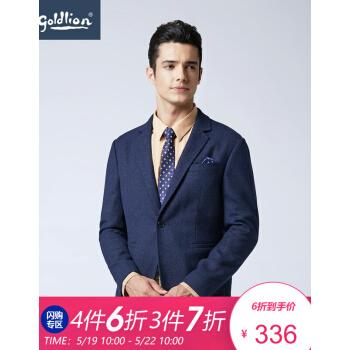 金利来男性保温厚实花纱生地シンプビル65-灰色蓝46 A
