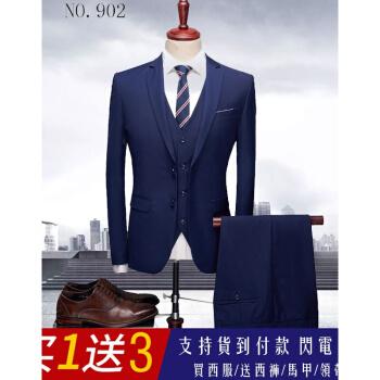 【一つ買ったら三つサービス】2019ビジネス男性スーツ男性修身職業服正装通勤スーツ結婚新郎礼服三点セット903-紺色ダブルボタン180/92 A
