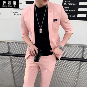 夏の7分7分袖スーツ男性2点セットウェディングドレス修身職業スーツ男性ピンク(洋服+ズボン)2 XL