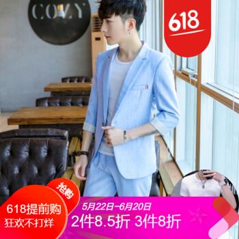 夏の中袖の小さいスーツの男性は身を修めます韓式ファッションスーツの男性は少し薄いタイプの学生の7分袖のオーバーの507日の青いスーツ+ズボン+Tシャツを送りますL