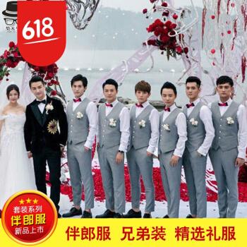 道連れの男性のスーツのベストセット3点セットの韓国式修身ガイドの花婿の結婚式の礼服の潮2019馬甲+白いシャツ+ズボンはネクタイの2 XLを送ります。