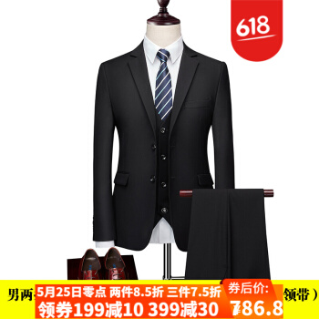 ヤーゲルは同じタイプの男性と女性が同じスーツに男性が3つセットのビジネススーツをセットしています。