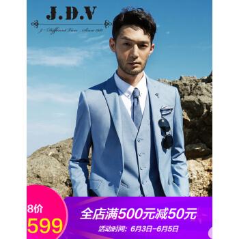 JDVメンズ2019年春新品ブルーの略装洋服韓国式男性スーツカバー西に浅青175/92 A/M