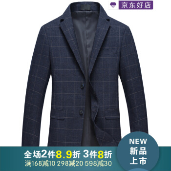 【京東好】2019男性ビジネススーツの薄いチェックスーツに身を修めるチェック柄の西ジャケットのハンガースーツの青い175/92 A