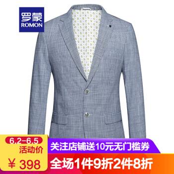 ロモン(ROMON)修身単西黒チェックスーツ2019春ビジネススーツスーツ薄手のコートファッション男性175/92 A