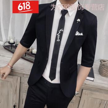 2019新品の夏の薄手のファッションがかっこいいです。中袖スーツ男性のヘアスタイリスト、韓国式おしゃれ修身七分袖小さいスーツ、九分ズボン、黒(スーツ+九分ズボン)S。