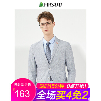 FIRSFIRSスーツ男性2019春新品男性ファッションシンプルグレー単品XDX 8824141灰色48 B