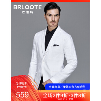Brloote/バルト男性純亜麻スーツ男性修身スーツスーツ単西ジャケット春服白175/96 A