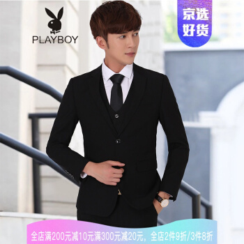 プレイボーイ(PLAYBOY)公式旗艦店男性スーツ修身ハングスーツ男性スーツビジネス結婚スーツ学生職業スーツ黒(2つのボタンの純色タイプ)コート+ズボン+シャツ+ネクタイ165/S
