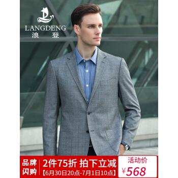 浪登2019春スーツファッションチェックのさわやかな中ビジネス中年男性スーツの上着YG 018灰色52 B