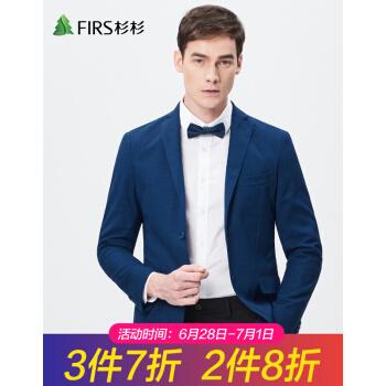 FIRSFIRSスーツ男性2019春新品男性シンプルサイズ小さいスーツ男性FXWB 6055-チベットブルー175 A