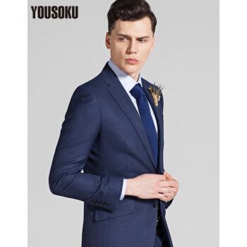 YOUSOKUウールスーツスーツ男性スーツ上着紺修身ビジネス職場正装結婚ドレス海洋藍進級版170206 A 6