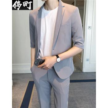 ぜいたく町夏の半袖薄スーツ男七分袖青年韓式修身カッコイイ学生スーツファッショングレー(スーツ+ズボン+白い半袖Tシャツ)M 48