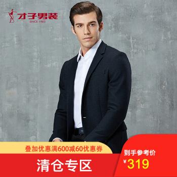 才子メンズスーツ男性2019修身簡単ウールスーツ襟ビジネス紳士服単西男性墨緑170/88 Y