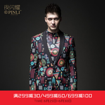 PINLI品立夜きらびやかな春服メーズスーツ修身プリントブレザー潮BY 183106067色L 175