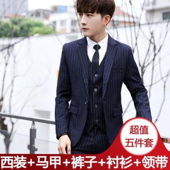 男性スーツセット韓国式ビジネスヘアスタイリスト青少年学生連れ郎新郎結婚セットスーツ203濃紺ストライプ【超値5点セット】3 XL