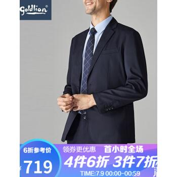 金利来2019年春ウール混紡ビジネススーツ外套【ZQ】【QC】紺-95 A 52
