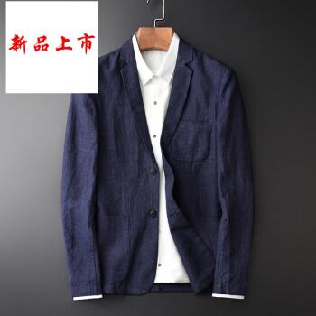 麻の衣の亜麻のスツーの男性亜麻の小ささーツの男性の青年の韩式は少しスツツの男性の春の新した上の麻の着付けを诘めて西男のHX 1708の深い青(シツツを动かします)の180 XLを诘めます。