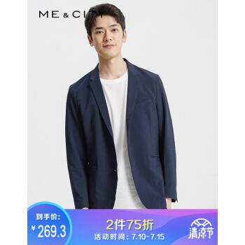 折衷MECITY男2018夏新品速乾舒爽暗いストライプ機能修身ビジネススーツ536369深藍組175/96 A