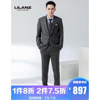 利郎軽いファッションlilanzメーンズ2019新品スーツハイエンドビジネス通勤エリート男性スーツ深灰色175