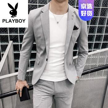 プレイボーイ(PLAYBOY)フラッグシップショップスーツ男性2019新品四季スーツスーツスーツスーツ修身韓国式職業ビジネススーツダンサー団新郎結婚ドレスLJT 37二点セットライトグレー50/L