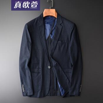 真欧萱軽薄リンネル混紡生地の男性はスーツを少し詰めて修身します。若者ファッションです。素敵なスーツは紺色H-X 1815/XLを隠します。