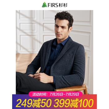 FIRSFIRSスーツ男性2019秋冬新品男性混紡ウール韓国式毛ですね。シングルスーツのコートは青いFIRSB 3048 165 Bです。