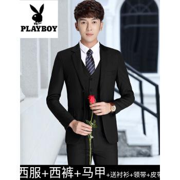 プレイボーイ男性スーツ修身韓国式スーツ男性スーツビジネス結婚スーツ学生おしゃれスーツ黒(618ダブル純色)+ズボン+ベスト+シャツ+襟3 XL
