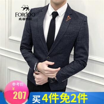 タイガースーツ男性用スーツ男性新品修身韓国式青年服ビジネス中年上着ズボンES 2 BXA 9509灰色M