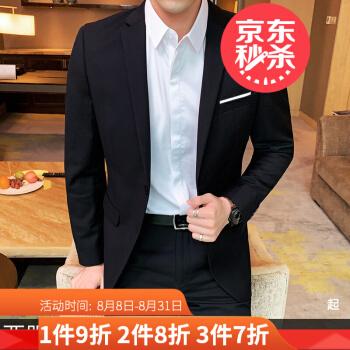 七匹のオーカミは同じ男性スーツ三点セット青少年韓国式結婚スーツ単西ジャケット修身小ぶりスーツ219元黒のシングルボタンスーツ+シャツ+ズボン175元です。