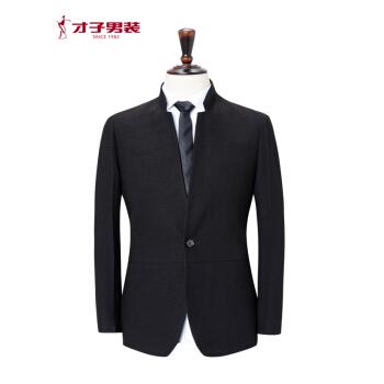 才子スーツ男性2019秋冬男性スーツ修身ビジネス略装単品スーツ男性180/96 Y