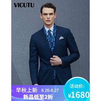 VICUTU男性用スーツに快适なウールのクラシックビジネス修身スーツVRS 6111903ブルーグリーン180/104 C