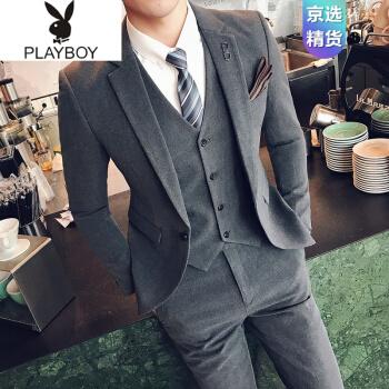 プレイボーイプレイボーイPlayboyオフィシャルショップスーツ男性三点セット新郎の格好良い結婚ドレスファッション少しの色の小さいスーツの韓国式修身スーツの中の灰色(スーツ+ベスト+ズボン)は(白いシャツ+黒いネクタイ)Lをプレゼントします。