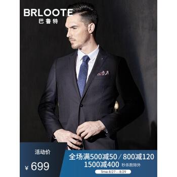 Brloote/バルトビジネススーツ男性羊毛サンシルク修身スーツ秋コレクション青185/104 A