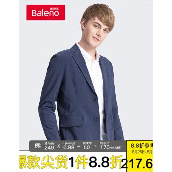 Baleno/バンニルの小さいスーツの男の青年の韓式は少し詰めて上着のスーツの男性B 26花の紗の藍を修理します。