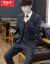 追潮客がスーツスーツを少し詰めた青年韓式略装修身格子スーツスーツ男性礼服三点セットメーンズズスーツ随伴郎スーツスーツスーツスーツスーツスーツスーツ1802黒M
